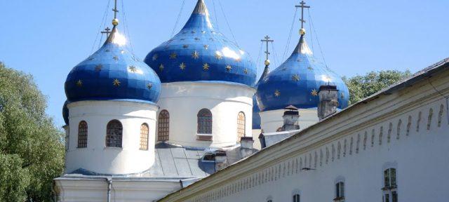 Paquetes turísticos a Europa del Este