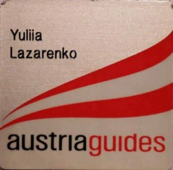 значок лицензии гида Австрии