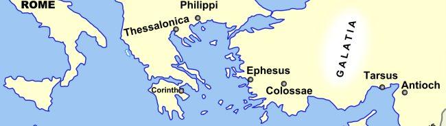Location of Ephesus Ancient City