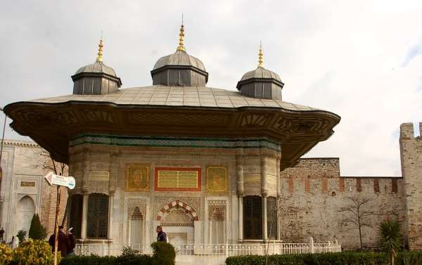 Ahmed the Third Fountain of Topkapı Palace