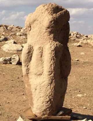 Harbetsuvan Sculpture