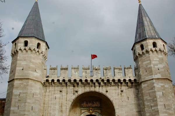 Topkapı Palace Entrance
