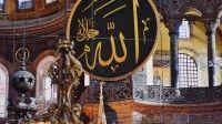 Ramadan in Turkey 3