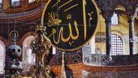 Ramadan in Turkey 1