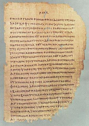Papyrus 46, containing 2 Corinthians 11 33-12 9