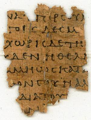 Papyrus 87, The earliest known fragment of the Epistle to Philemon