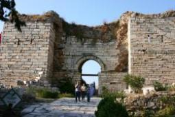 Entrance of the Basilica of Saint John