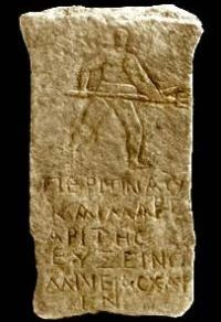 Grave Stone of an Ephesian Gladiator