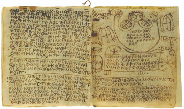 Egyptian magic book giving enchanted recipes about how to cure black jaundice infection