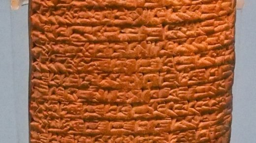the world's oldest known love poem
