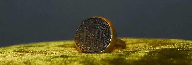 Seal of the Ottoman Emperor