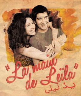 La main de Leïla de Aïda Asgharzadeh et Kamel Isker / Régis Vallée #off16