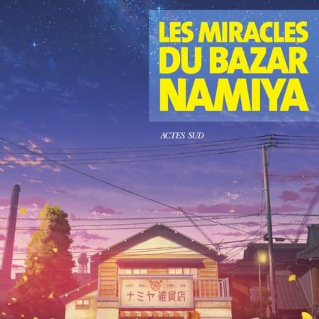 miracles du bazar Namiya