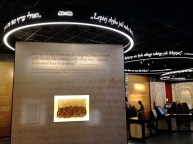 Paradisus Iudaeorum Gallery