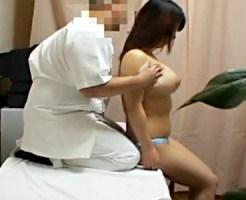 【整骨院盗撮動画】爆乳過ぎる患者のオッパイ見たさに色々脅して全裸にされた巨乳素人を隠しカメラ撮りww
