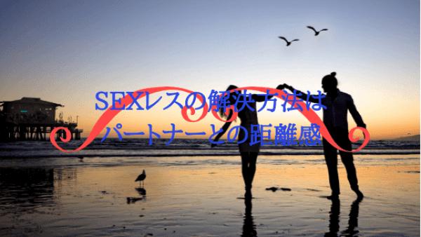 海で踊るふたり