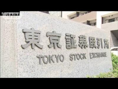 経営統合で日本初の証券と先物扱う「総合取引所」に(19/07/30)