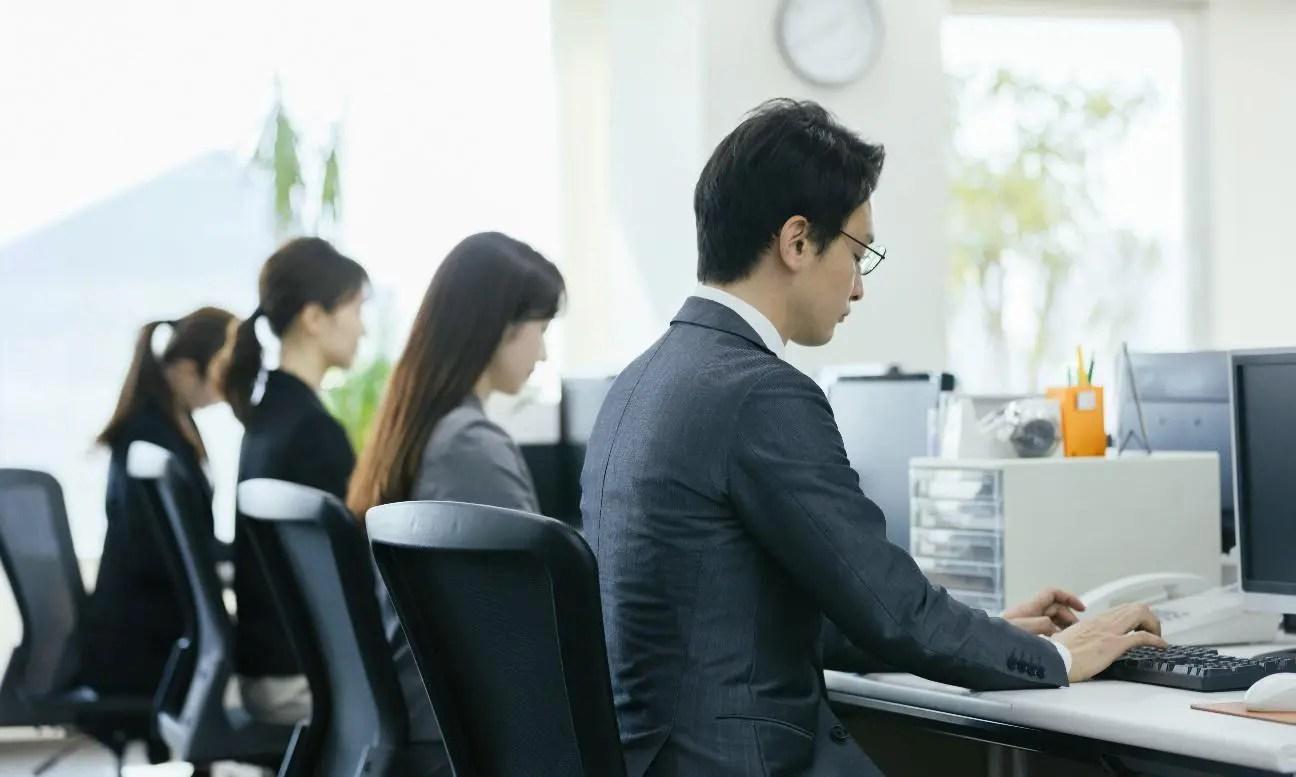 副業禁止の公務員が財テクで収入UP!節約と資産運用の方法を解説