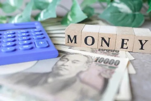 5000万円の資産運用