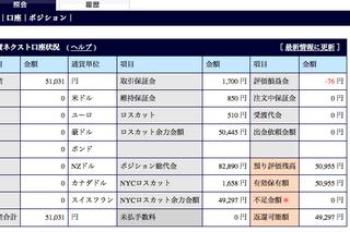 スクリーンショット(2011-01-08 13.51.31).png