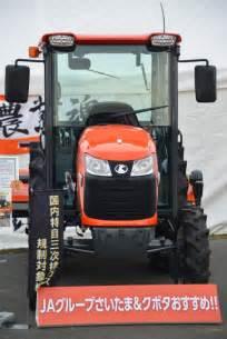 tracteur Kubota FT30