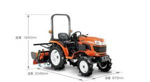 tracteur Kubota JB15X