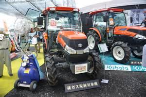 tracteur Kubota KL53Z