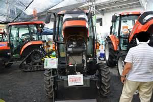 tracteur Kubota MZ605