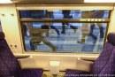 Circulation des trains TER Lorraine : une amélioration prévue mardi après-midi