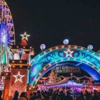 Рождественские ярмарки Амстердама [year] — от Ice Village до Funky Xmas Market