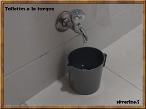 toilette-turque-300x225
