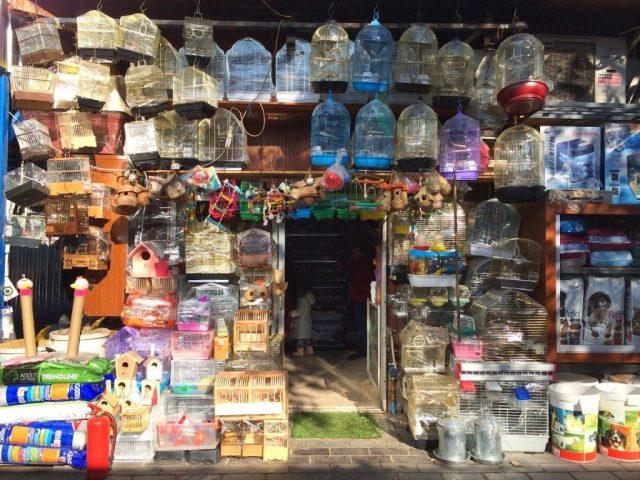 Egyptian Bazaar Istanbul