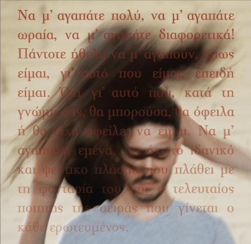 © Padelis Frantzis_ 12