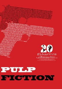 Piul14p