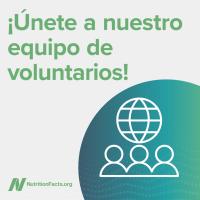 Volontaires espagnols nécessaires