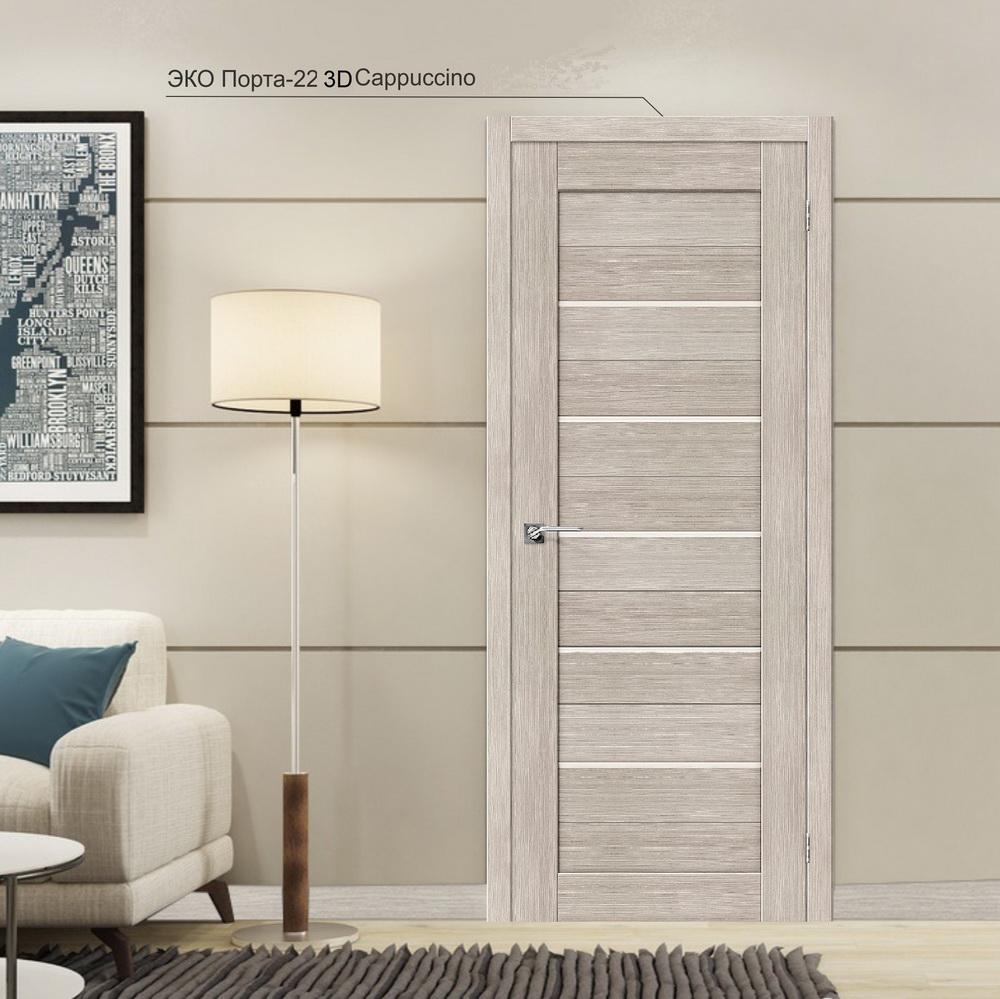 Двери. 3D (экошпон)