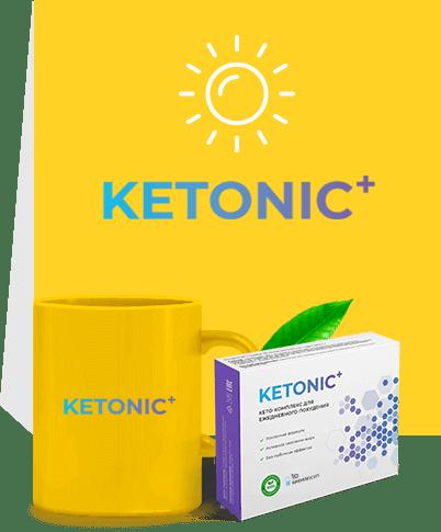 Ketonic+ - биокомплекс для быстрого похудения
