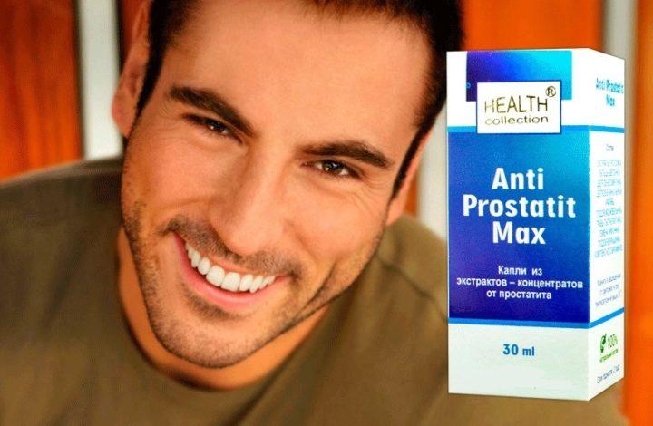 заказать лекарство от простатита