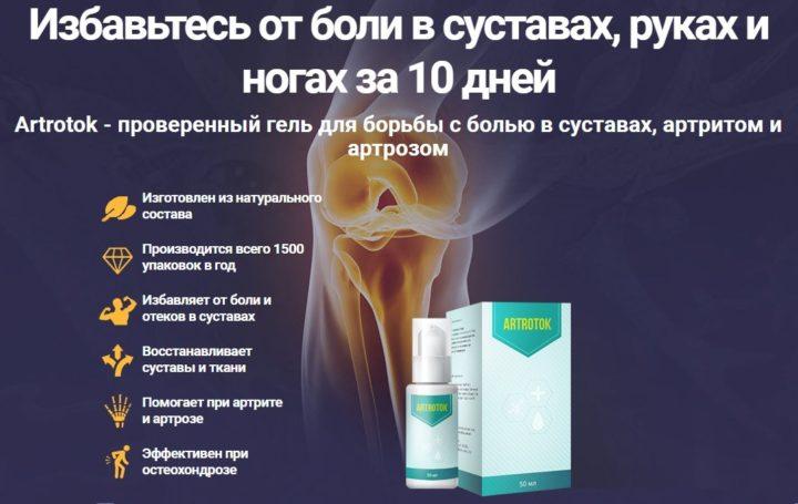 селективные противовоспалительные препараты для лечения суставов