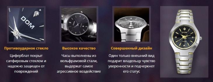 f2c66a74 Мужские часы DOM (Дом): купить, цена, доставка, отзывы, обзор