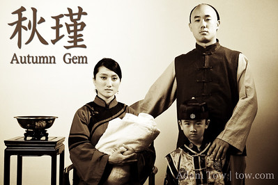 Qiu Jin Family Portrait