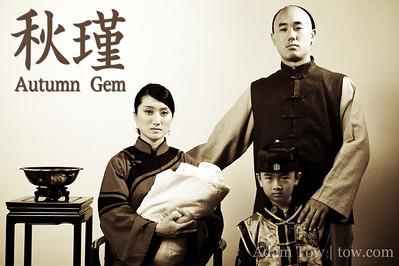 Qiu Jin Family Portrait