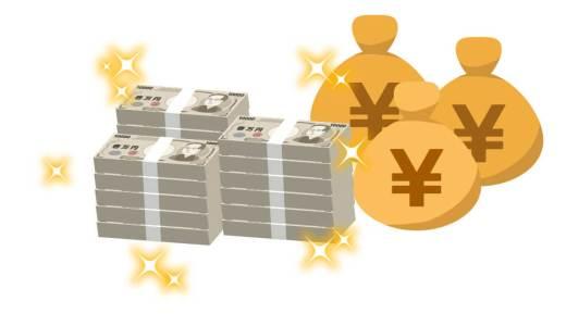 2018年上期配当金まとめ:月平均で11万円!