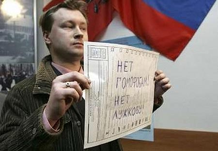 Alexeyev