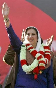 Bhutto_2