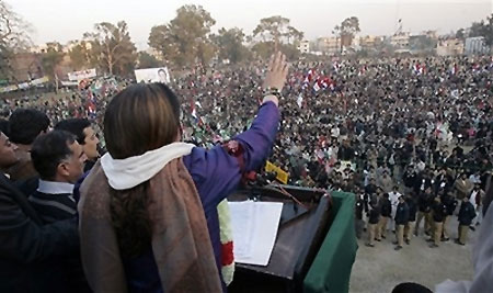 Bhutto_3