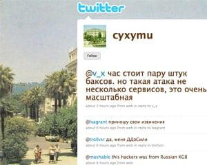 Cyxymu