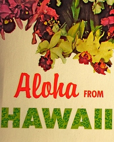 HawaiiPostCard
