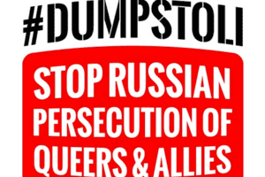 Boycotting-russian-vodka
