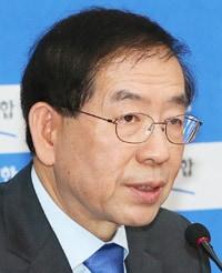 Wonsoon